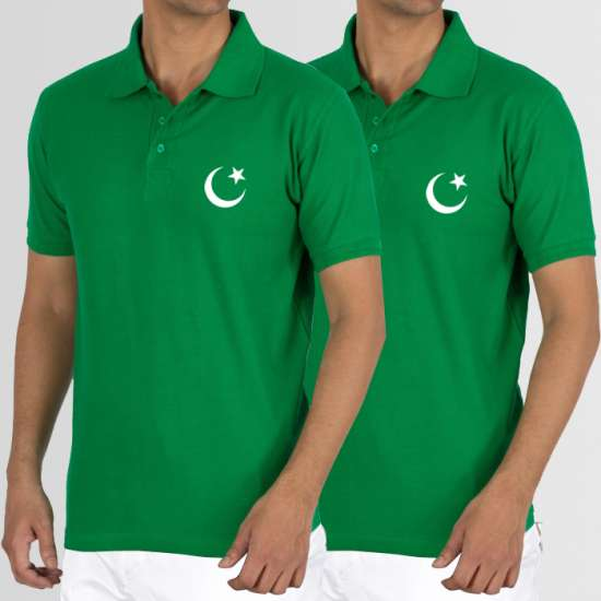 Bundle of 2 Pakistani Polo T-Shirt with Small Crescent