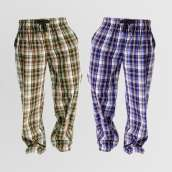 Bundle Of 2 Casual Pajamas