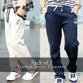 Pack Of 2 French Terry Trousers