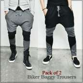 Pack Of 2 Biker Baggy Trousers